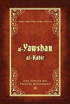 Al-Yawshan al-Kabir : una oración para todos, una súplica del profeta Muhammad