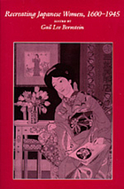 Recreating Japanese women, 1600-1945 : Western conference : Papers