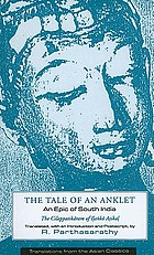 The tale of an anklet : an epic of South India : The Cilappatikāram of Iḷaṅkō Aṭikaḷ