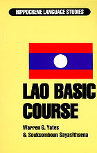 Lao basic course