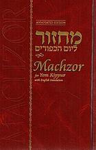 Machzor for Yom Kippur : according to the custom of those who pray Nusach Ha-Ari Zal