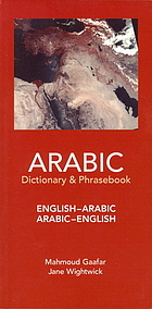 English-Arabic, Arabic-English dictionary & phrasebook