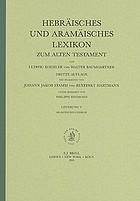 Hebräisches und aramäisches Lexicon zum Alten Testament