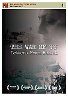 War of 33 : letters from Beirut