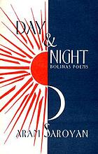 Day & night : Bolinas poems