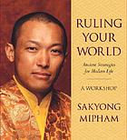 Ruling your world a workshop