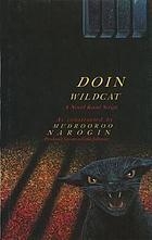Doin Wildcat : a novel Koori script