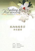 Sailing to Formosa : a poetic companion to Taiwan