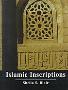 Islamic inscriptions