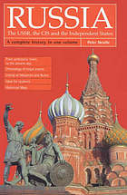 Russia, the USSR, the CIS and the independent states : a complete history in one volume