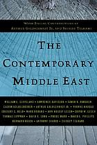 The contemporary Middle East : a Westview reader