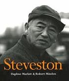 Steveston