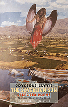 The sovereign sun : selected poems