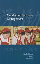 Gender and Japanese management