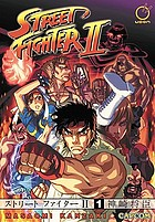 Street fighter IIStreet fighter II