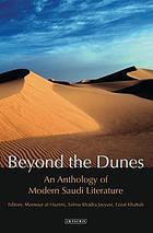 Beyond the dunes an anthology of modern Saudi literature