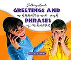 Greetings and phrases = Saludos y frases