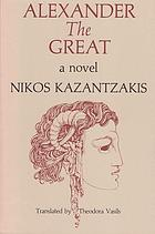 Alexander the Great : a novel