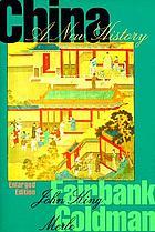 China : a new history