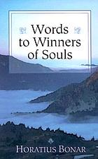 Words to the winners of souls