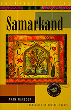 Samarkand : a novel