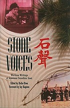 Stone voices : wartime writings of Japanese Canadian Issei