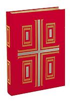Lectionary for Mass : the Roman Missal restored by decree of the Second Ecumenical Council of the Vatican and promulgated by authority of Pope Paul VI ; for use in the Dioceses of the United States of America