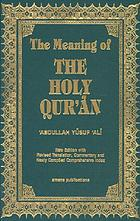The meaning of the Holy Qurả̄n