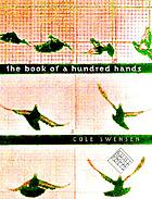 The book of a hundred hands poems