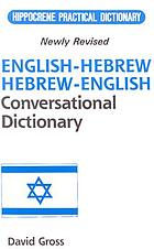 Hippocrene practical English-Hebrew, Hebrew-English conversational dictionary : romanized