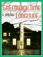 Greenwich time and the discovery of the longitude