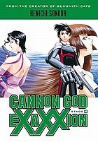 Cannon God exaxxion