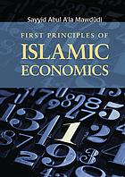 First principles of Islamic economics