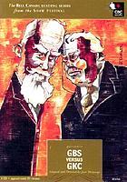 GBS versus GKC