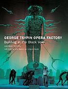 George Tsypin opera factory : building in the black void