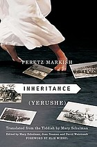 Inheritance = (Yerushe)
