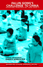 "Falun Gong's challenge to China : spiritual practice or ""evil cult""?"