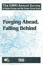 Forging ahead, falling behind