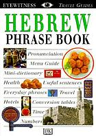 Hebrew phrase book