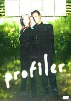 ProfilerProfiler