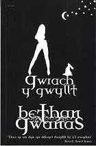 Gwrach y Gwyllt