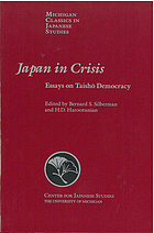Japan in crisis; essays on Taishō democracy