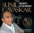 Sunil Gavaskar : cricket's little master
