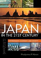 Japan in the 21st century : environment, economy, and society = Nijūisseiki no Nihon