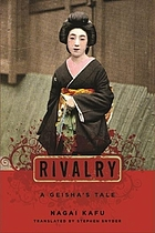 Rivalry : a geisha's tale