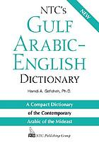 NTC's Gulf Arabic-English dictionary