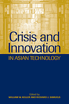 Crisis and innovation in Asian technology