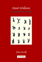 Henri Michaux : experimentation with signs