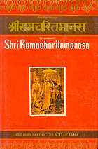 [Gosvāmī Tulasīdāsakr̥ta Śrīrāmacaritamānasa] = Tulasidasa's Shriramacharitamanasa : the holy lake of the acts of Rama
