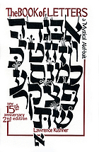 Sefer otiyot = The book of letters = [Sefer otiyot] : a mystical alef-bait